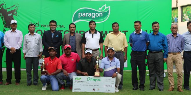 3rd Paragon Professional Golf Tournament 2018
