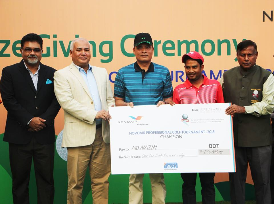 Jamal clinches the BPGA Title after long time